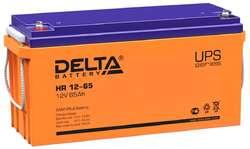 Аккумулятор Delta HR 12-65 (12V / 65Ah)