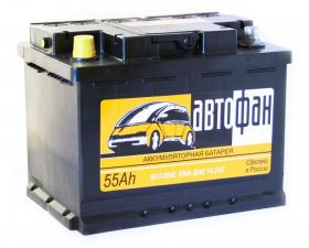 Аккумулятор Автофан 55Ah 420a (6СТ-55L) (L+)