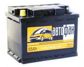 Аккумулятор Автофан 55Ah 420a (6СТ-55R) (R+)