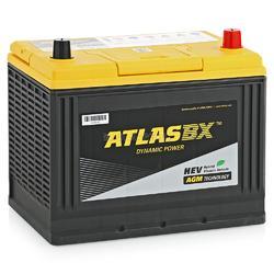 Аккумулятор автомобильный Atlas AGM START-STOP AX D31L 90 А/ч 800А