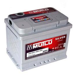 Аккумулятор Mutlu 55 а/ч, L2.55.045.B