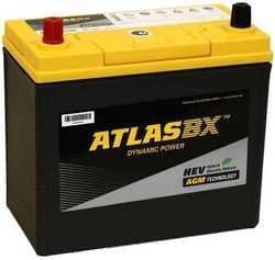 Аккумулятор автомобильный Atlas S65D26R 75А/ч 750А AGM Start-Stop
