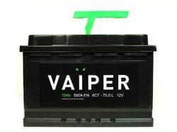 Аккумулятор автомобильный VAIPER 75ah 6СТ-75.0-L