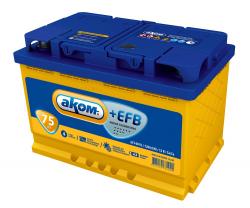 Аккумулятор Аком EFB 75Ah 750a (L+)
