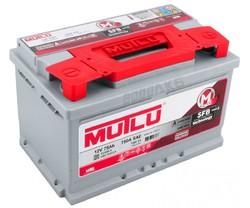 Аккумулятор Mutlu 75 а/ч, LB3.75.072.A