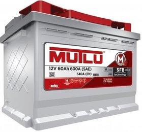 Аккумулятор Mutlu 60 а/ч, LB2.60.054.A