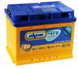 Аккумулятор автомобильный АКОМ EFB 60 а/ч 6СТ-60 VL R+