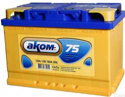 Аккумулятор автомобильный АКОМ 75 а/ч 6СТ-75 VL R+