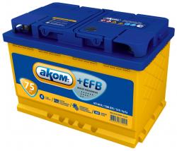 Аккумулятор автомобильный АКОМ EFB 75 а/ч 6СТ-75 VL L+