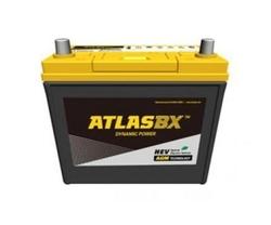 Аккумулятор автомобильный Atlas S55D23R 55А/ч 550А AGM Start-Stop