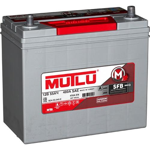 Аккумулятор Mutlu 55 а/ч, B24.55.045.E