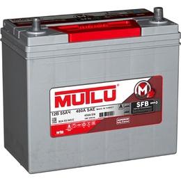 Аккумулятор Mutlu 55 а/ч, B24.55.045.F