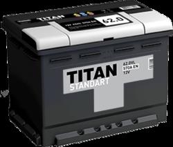 Аккумулятор автомобильный TITAN STANDART 62ah 6СТ-62.0 VL