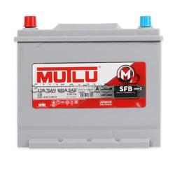 Аккумулятор автомобильный Mutlu 70 а/ч D26.70.063.D