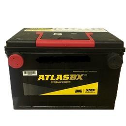 Аккумулятор автомобильный Atlas MF75-630 68А/ч 630А