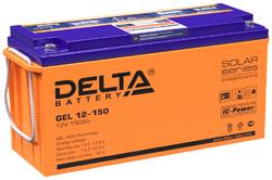 Аккумулятор Delta GEL 12-150 (12V / 150Ah)