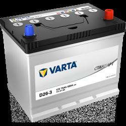 Аккумулятор VARTA Стандарт D26-3 75ah/680a, 6СТ-75.0