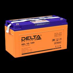 Аккумулятор Delta GEL 12-120 (12V / 120Ah)