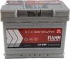 Аккумулятор FIAMM TITANIUM PRO L264P