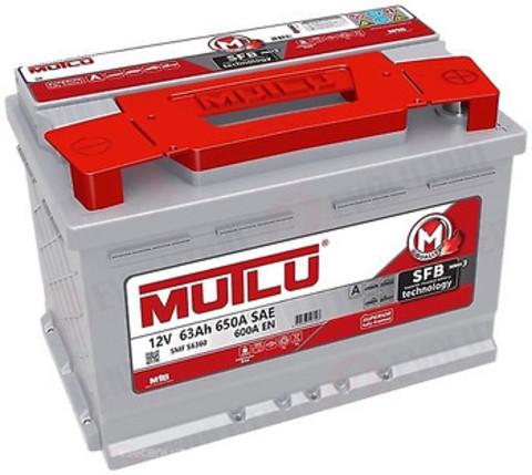 Аккумулятор Mutlu 63 а/ч, LB2.63.060.A