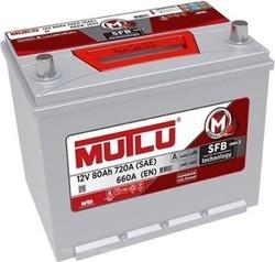 Аккумулятор автомобильный Mutlu 80 а/ч D26.80.066.C