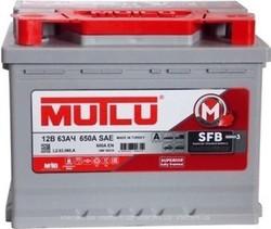 Аккумулятор автомобильный Mutlu 63 а/ч L2.63.060.B