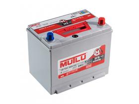 Аккумулятор Mutlu 70 а/ч, D26.70.063.C
