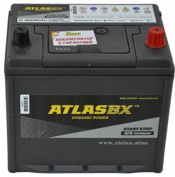 Аккумулятор автомобильный Atlas SE Q85 EFB START-STOP