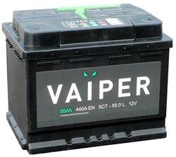 Аккумулятор автомобильный VAIPER 55ah 6СТ-55.0-L